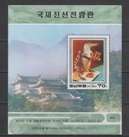 (SS147) NORTH KOREA, 1997 (International Friendship Exhibition). Souvenir Sheet. Mi # 3935 (Block 370). MNH** - Corea Del Nord
