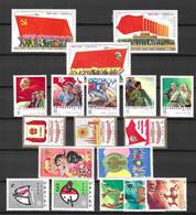 Chine/China Six Séries Complètes Neufs ** MNH 1977/1980. TB. A Saisir! - Unused Stamps