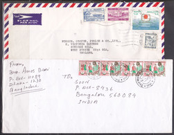 6 Lettres Du Bangladesh (ref L A593) - Bangladesh