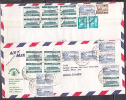 6 Lettres Du  Bangladesh (ref L A594) - Bangladesh