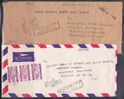 6 Lettres Du Bangladesh (ref L A595) - Bangladesh