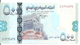 YEMEN 500 RIALS 2007 UNC P 34 - Yemen