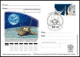 "282 RUSSIA 2015 ENTIER POSTCARD Os 2016-041 Used SPACE ""LUNA-9"" AUTOMATIC ESPACE ""MOON-9"" RADIO TELECOM COSMOS EARTH - Rusia & URSS"