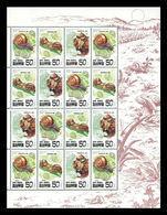 North Korea 1997 Mih. 3983/85 Fauna. Snail. Mushrooms (M/S Of 5 Sets) MNH ** - Corea Del Nord