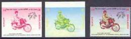 Bangladesh 1999 Postman On Motorcycle 4t Imperf Progressive Proofs In Magenta & Black And Blue & Yellow UPU - Bangladesh