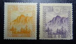 &74& JAPAN YVERT 173/174, MICHEL 155/156 MH*. - Unused Stamps