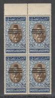 Egypt - 1953 - Rare - Block - ( King Farouk - 1 LE - Overprinted 3 Bars ) - MNH** - Unused Stamps