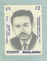 Bangladesh 1997 Martyred Intellectuals (6th Series) 2t Mohiuddin Haider Original Artwork As Submitted - Bangladesh