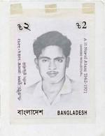 Bangladesh 1998 Martyred Intellectuals (7th Series) 2t A H Nural Alam Original Artwork As Submitted - Bangladesh