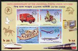 Bangladesh 1999 UPU 125th Anniversary IMPERF M/sheet, Rare - Bangladesh