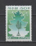 (SA1158) NORTH KOREA, 1997 (50th Anniversary Of The Reforestation Day). Mi # 3918. MNH** Stamp - Corea Del Nord