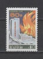(SA1159) NORTH KOREA, 1997 (60th Anniversary Of The Battle Of Poconbo). Mi # 3936. MNH** Stamp - Corea Del Nord