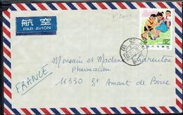 Chine - Timbre N° 2000 Seul Sur Enveloppe De Shanghai Du 23-7-1976, Pour St Amant De Boixe (Fr)  -B/TB - - Covers & Documents