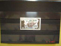 NOUVELLE-CALEDONIE   ANNEE 1955   NEUF  N° YVERT  POSTE AERIENNE N° 71      CORBEILLE DE YATE - Collezioni (senza Album)
