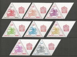 Timbre Monaco Taxe Neuf  **  N 63/70 Avec Bord De Feuillet - Portomarken