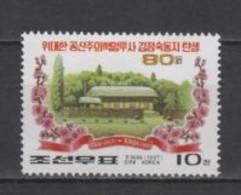 (SA1163) NORTH KOREA, 1997 (80th Birthday Of Kim Jong Suk). Mi # 3992. MNH** Stamp - Corea Del Nord
