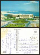 Unitet Arab Emirates ABU DHABI Meridien Hotel #32754 - United Arab Emirates
