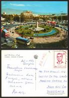 Iran Teheran TEHRAN Maidan 24 Esfand Nice Stamp  #32760 - Iran