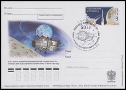 "284 RUSSIA 2016 ENTIER POSTCARD Os 123 Used LUNA-10 SATELLITE SPUTNIK ""MOON-10"" SPACE ESPACE RADIO TELECOM AUTOMATIC - Rusia & URSS"