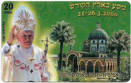 Israel - ATS Israel Telecom - Pope John Paul II's Visit In Israel 1/5, FAKE Remote 20Units, 200ex - Israel