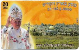 Israel - ATS Israel Telecom - Pope John Paul II's Visit In Israel 2/5, FAKE Remote 20Units, 200ex - Israel
