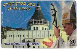 Israel - ATS Israel Telecom - Pope John Paul II's Visit In Israel 3/5, FAKE Remote 20Units, 200ex - Israel