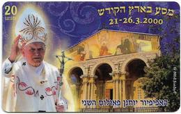 Israel - ATS Israel Telecom - Pope John Paul II's Visit In Israel 4/5, FAKE Remote 20Units, 200ex - Israel