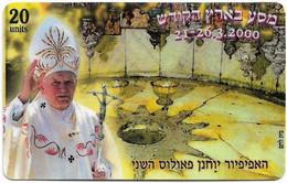 Israel - ATS Israel Telecom - Pope John Paul II's Visit In Israel 5/5, FAKE Remote 20Units, 200ex - Israel