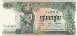 BANCONOTA CAMBOGIA UNC  (HC1814 - Cambodia
