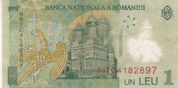 BANCONOTA ROMANIA 1 VF (HC1827 - Romania