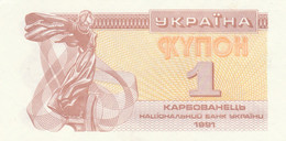 BANCONOTA UCRAINA 1 UNC (HC1845 - Ukraine