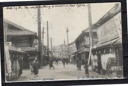 1907 Hiroshima広島 Rare Card Post Office (white Building) 郵便局(= 白い建物)(j3-42) - Hiroshima