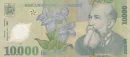 BANCONOTA ROMANIA 10000 VF (HC2080 - Romania