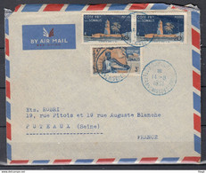 Brief Van Dunbouti Cote Francaise Des Somalis Naar Puteaux (Frankrijk) - Somalia (1960-...)