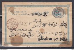 Postkaart Van Japan - Postales