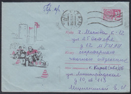 6375 RUSSIA 1969 ENTIER COVER Used CARTING RACING CAR AUTO SPORT USSR Mailed 365 - 1960-69