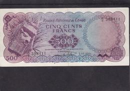 Congo  Ex Belgian Ex Zaire 500 Fr  Fake Faux  ( Not A Copy ) 1961 - Otros – Africa