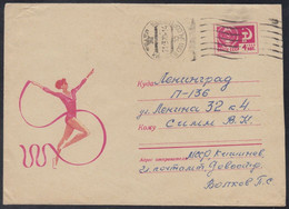 6423 RUSSIA 1969 ENTIER COVER Used ART GYMNASTICS GYMNASTIQUE SPORT WOMAN FEMME USSR Mailed 403 - 1960-69