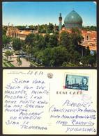 Iran Isfahan Chahar Bagh School Nice Stamp #28457 - Iran