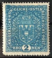 AUSTRIA 1917/19 - MLH - ANK 208aAII - Neufs