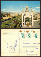 Iran Tehran Karim Khane Zand Avenia Nice Stamp #28558 - Iran