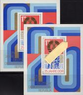 Abart Familie 1974 Blöcke 41+PF II ** 22€ Wappen 25 Jahre DDR Flagge Bloque Family Wap Bloc Ss Error On Sheet Bf Germany - Engraving Errors