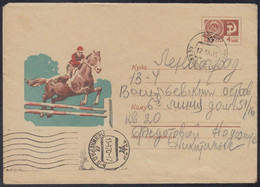 6496 RUSSIA 1969 ENTIER COVER Used HORSE CHEVAL CHEVAUX SPORT USSR Lekhovo Pskov Region Mailed 478 - 1960-69