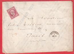 N°24 GC 2351 MEZIERES ARDENNES POUR PARIS ENVELOPPE DE FORTUNE - 1849-1876: Klassieke Periode