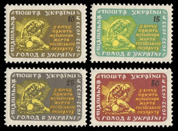 Ukraine Exile 1958 - PPU (Underground Post) - Famine - Perf - MNH - Ukraine