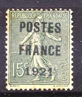 Préo - 34 - 15c Vert-olive Semeuse - FAUX (fausse Surcharge) - Cote Du Vrai : 700 E - Sans Gomme - Très Beau - 1893-1947