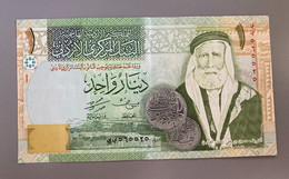 One Dinar Jordania Banknote - Jordan