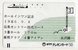 JAPON TELECARTE ANCIENNE NTT FRONTBAR BARCODE 110-011 SPORT GOLF - Deportes