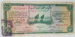 Saudi Arabia 10 Riyals 1954 P-4 Fine Condition With Blue Spot - Saudi Arabia