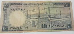 Saudi Arabia 10 Riyals 1968 P-13 A Fine To Very Fine Condition With Tape Supporting The Corners - Saudi Arabia